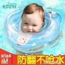 嬰兒游泳圈脖圈新生幼兒頸圈寶寶游泳圈0-12月防嗆項圈脖子圈小孩