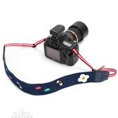 單反相機背帶寬微單攝影相機肩帶通用型尼康佳能Leica索『夢娜麗莎』