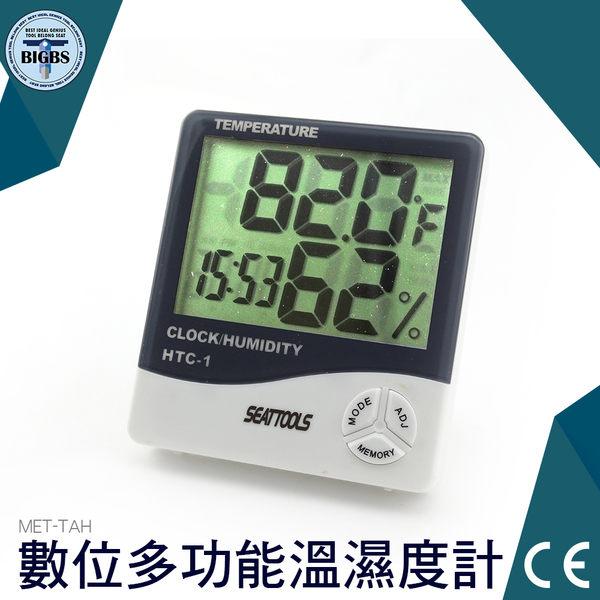 利器五金 【數顯示多功能溫濕度計】電子溫濕度計 可立可掛 超大螢幕 時鐘日期多功能
