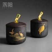 陶瓷茶葉罐儲物罐景泰藍茶倉密封存茶罐【匯美優品】