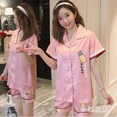 睡衣女短袖 冰絲短袖開衫兩件套裝韓版甜美可愛休閑家居服QW1207『夢幻家居』