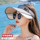 夏季騎車防曬遮臉防紫外線太陽帽子女韓版百搭出游大沿空頂遮陽帽 卡布奇诺