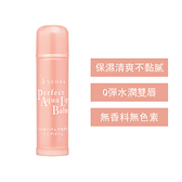 保濕專科 彈潤護唇膏 4.5g【玫瑰金新升級】