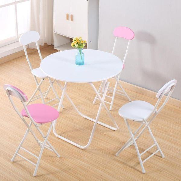 簡易折疊圓桌餐桌家用小戶型吃飯小桌子戶外擺攤桌便攜式桌椅