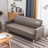 沙發 北歐小型雙人三人油皮沙發單身公寓租房服裝店鋪臥室床邊小沙發椅【快速出貨八折下殺】