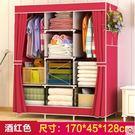 衣櫃簡易布藝鋼架布衣櫃鋼管加厚組裝雙人衣櫥收納儲物櫃簡約現代【酒紅色】