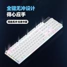 鍵盤 有線鍵盤辦公專用打字鼠標套裝機械手感電腦臺式靜音外接電競游戲 宜品