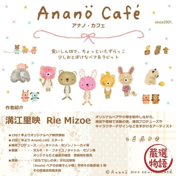 【日本製】【anano cafe】日本製 嬰幼兒紗布口水巾 2入 藍色(一組:3個) SD-2848 - 日本製
