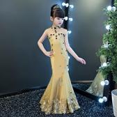 兒童禮服金色蕾絲性感修身魚尾長裙公主裙