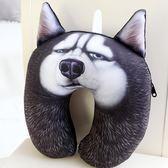 3D狗狗二哈薩摩秋田 午休U枕頭枕u型枕頭護頸枕頸椎u形枕脖子午睡 初見居家