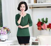 春裝長袖中老年女裝 媽媽裝 全棉圓領純色T恤 中年人體恤加大碼 降價兩天
