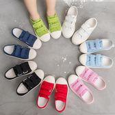 男童鞋子兒童帆布鞋女童布鞋板鞋寶寶球鞋低筒童鞋【店慶八折特惠一天】