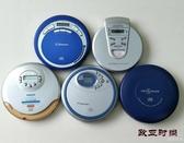 全新便攜口袋機cd隨身聽英語光碟播放器語言學習機 歐亞時尚