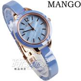 MANGO 馬卡龍 陶瓷錶 數字時刻 藍寶石水晶 藍色 女錶 玫瑰金時刻 防水手錶 手環錶手鍊錶 MA6650L-54