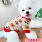 寵物衣服 米樂新年小熊毛衣寵物狗狗貓咪泰迪比熊雪納瑞衣服喜慶小型犬秋冬 源治良品