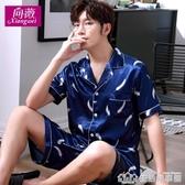 男士睡衣夏季短袖短褲薄款絲綢緞冰絲夏家居服套裝韓版開衫加大碼 生活樂事館