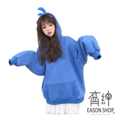 EASON SHOP(GU9841)韓版可愛小雞造型刷毛加厚加絨OVERSIZE長版圓領長袖連帽T恤女上衣服落肩棉T恤