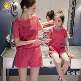 親子裝母女裝夏裝2018新款潮韓版親子裝兩件套運動兒童洋氣女童親子套裝七夕節禮物 全館八折