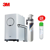 3M HEAT2000 高效能櫥下型冷熱飲水機 搭配S004櫥下型淨水器 加贈 HCR-01高處理量軟水系統 1支