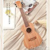 吉他 23寸初學者入門小吉他學生兒童男成人少女櫻花26 爾碩LX