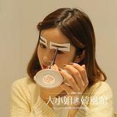 畫眉神器眉卡眉貼一字眉筆畫眉卡眉刷眉型卡修眉刀初學套裝眉毛貼-大小姐韓風館