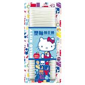 Hello Kitty 塑軸棉花棒超值500支/卡裝【愛買】