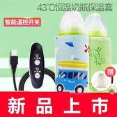 適用貝親奶瓶保溫套通用恒溫加熱USB保暖袋套可視外出便攜式袋套 交換禮物