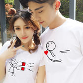 七夕 情侶裝 情侶短 班服  24小時快速出貨 台灣製【Y0633】純棉 漫畫系-吸住你的心  絕對吸引力
