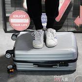 行李箱拉桿箱萬向輪旅行箱男20學生密碼箱皮箱子24寸26時尚韓版 數碼人生