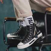 限定款帆布鞋復古做舊高幫帆布鞋男正韓潮流拉鍊布鞋學生休閒板鞋男百搭情侶鞋