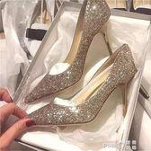 結婚鞋子水晶新娘2019新款百搭亮片法式少女高跟網紅尖頭細跟性感   (PINKQ)