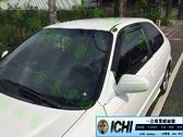 【一吉】Civic六代 K8 3D (雙門)晴雨窗 台灣製造,工廠直營(非Mazda,camry,crv,rav4,fit