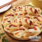 【富統食品】西北碳烤麻吉(起司) 77G/包