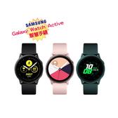 【福利品】SAMSUNG 三星 Galaxy Watch Active 智慧型手錶 SM-R500(原廠保固)
