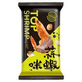 TOPDRY 頂級乾燥 蒜蝦咪(單包25g)【小三美日】團購/零嘴