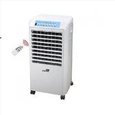 北方【AC-8585】移動式冷卻器移動式冷氣冷卻器
