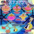 star 童話系列 - 美少女戰士 領結...