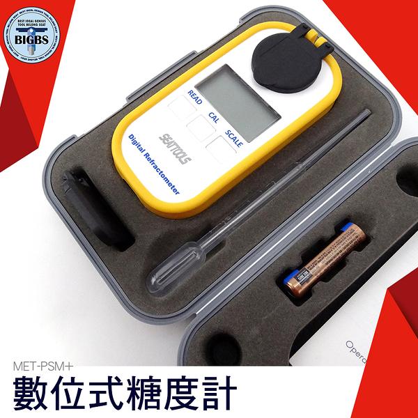 利器五金 糖分測量 糖度計 鹽分計 可測糖度鹽度 一機兩用 水果種植 飲料 食品加工 MET-PSM+