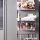 冰箱側掛架廚房置物架收納架壁掛多功能調料架儲物架廚房用品多層 ATF 奇妙商鋪