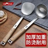 鍋具-304不銹鋼單個鍋鏟家用炒菜鏟子鐵炒鏟2件套廚房湯勺廚具套裝 提拉米蘇