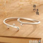 925純銀手鐲女開口簡約時尚鐲子韓版學生百搭個性送女友生日禮物 魔方數碼館