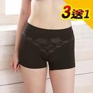 【源之氣】竹炭無縫女中腰平口褲/黑(3+1件) RM-20032 -台灣製