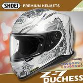 [中壢安信]日本 SHOEI Z-7 彩繪 DUCHESS TC-6 白銀 輕量 全罩 安全帽 小帽體 透氣