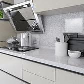 牆紙自粘鋁箔錫紙60厘米寬防水廚房防油貼紙耐高溫灶臺面櫥櫃牆貼 幸福第一站