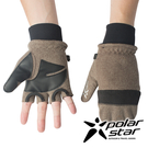 PolarStar 防風翻蓋兩用手套『棕』P16608 防風手套│保暖手套│防滑手套│刷毛手套│機車手套