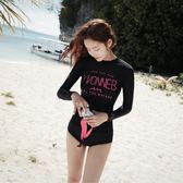 韓國潛水服女分體長袖防曬水母衣浮潛服速干沖浪服保守新品游泳衣 「寶貝小鎮」