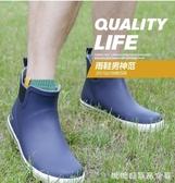 雨鞋-短筒雨鞋男加絨防水保暖低幫防滑鞋水靴男士膠鞋透氣雨靴套鞋冬季 糖糖日系