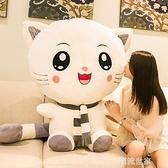 可愛貓咪毛絨玩具布娃娃大玩偶公仔女孩抱著睡覺的床上懶人抱枕MBS『潮流世家』