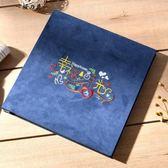 刺繡diy相冊本粘貼式覆膜影集情侶寶寶創意手工成長紀念冊禮物【櫻花本鋪】