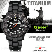 Traser COMMANDER 100 BLACK軍錶#P6507.A80.32B.01【AH03091】99愛買生活百貨